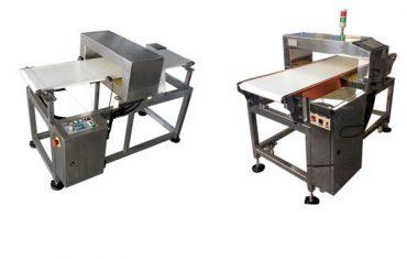 ZLT100 series metal detector